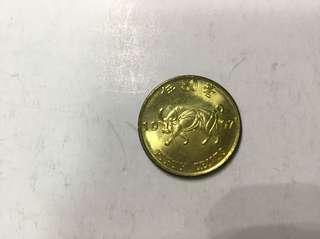 1997回歸紀念五毫硬幣