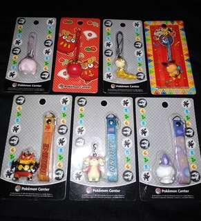 Pokemon Assorted pokemon center keychain