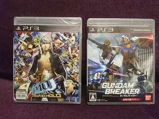 PS3 遊戲兩隻,只售50蚊, 不二價不散賣