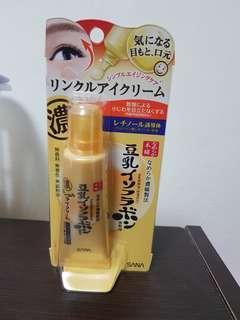 豆乳眼唇霜