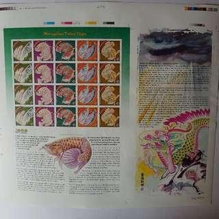 FSWW 2000 Millennium Malaysia Dragon Year uncut 20v imperforated MNH