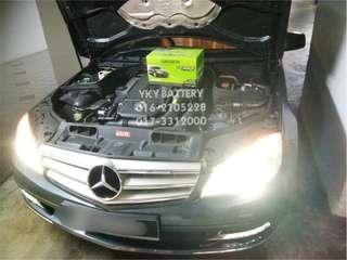 Kereta Bateri Mercedes Benz , Amaron Pro Din80