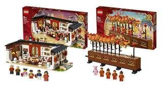 Lego 80101 團年飯 & Lego 80102 舞龍