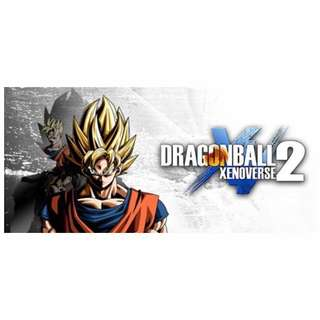 dragon ball xenoverse 2 deluxe edition ps4 key