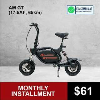 AM GT (52V 17.5Ah LG MJ1) Seated Electric Scooter
