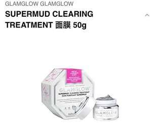 GLAMGLOW SUPERMUD CLEARING TREATMENT 面膜 50g