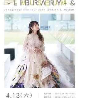 代買yanaginagi live tour 2019-LIBRARY-&-MUSEUM- 2019yanaginagi門票代購+500元起2019/04/13