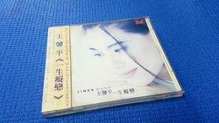 台灣版 王馨平  一生女癡戀  CD94 年舊正版碟