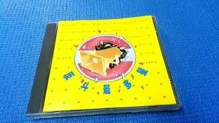 反斗最多星  CD93 年舊正版碟