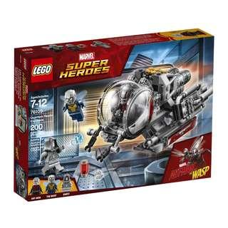 LEGO Super Heroes Confidential_Ant-Man vehicle - 76109