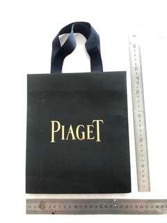 PIAGET authentic paperbag