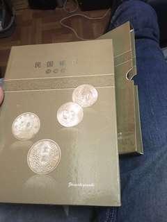 早期限量發行元世凱套幣