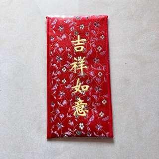 🧧吉祥如意-手工布製紅包袋
