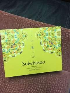 free sulwhasoo box
