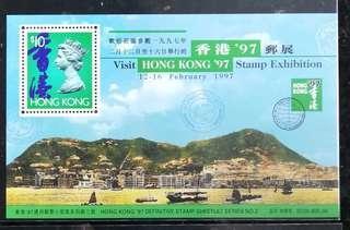 (最後一套)1996《香港九七郵展》2號郵票小型張