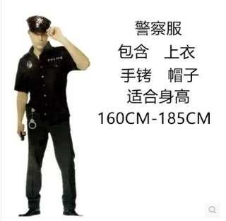 Man police costume