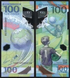 Low Number AA01 0000038 RUSSIA 100 Rubles 2018 FIFA World Cup Football UNC