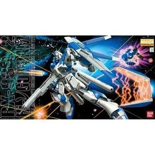 MG RX-93 Hi V Gundam with water slide decals