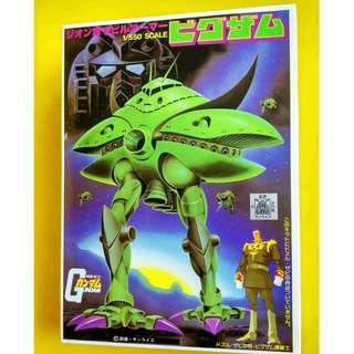 請看推廣優惠 絕版 魔霸 Gundam 全新未砌 BANDAI 1比550 MA-08 BYG-ZAM ビグ・ザム 0079  00 79 高達模型 3