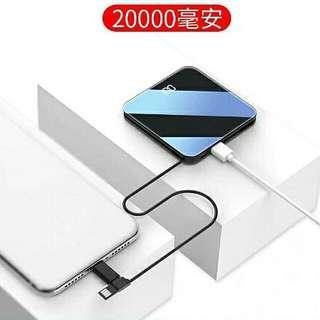 Portable Powerbank 20000mAh #CNY888