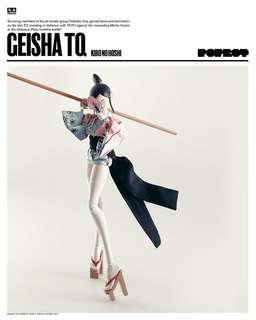 3A Geisha Tomorrow Queen's Kibo No Hoshi