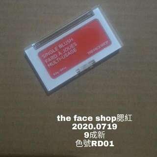 The Face Shop 腮紅