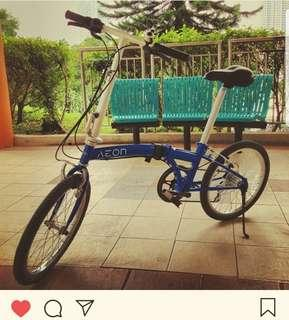 DAHON AEON (FOLDABLE BICYCLE)  🚲 #EndgameYourExcess