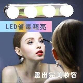 熱門化妝燈