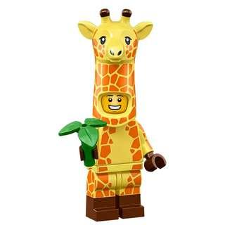 LEGO Minifigures 70123 Lego Movie 2 - Giraffe Suit Guy