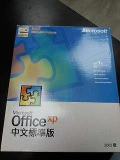 Microsoft office xp中文版