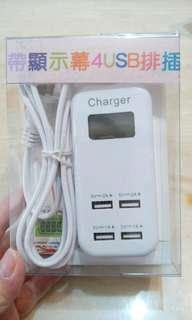 Usb手機充電