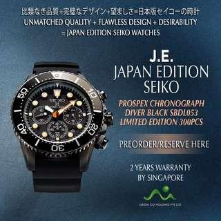 SEIKO JAPAN EDITION PROSPEX BLACK SERIES CHRONOGRAPH DIVER 200M SBDL053 LIMITED EDITION 300PCS