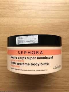 Sephora Super Supreme Shea Body Butter #JAN25