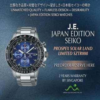 SEIKO JAPAN EDITION PROSPEX SOLAR LAND LIMITED EDITION SZTR008