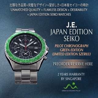 SEIKO JAPAN EDITION PILOT CHRONOGRAPH GREEN EDITION LIMITED EDITION SZER033