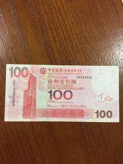 老虎號 HC033333 中國銀行$100紙幣