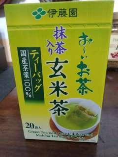 Ito En Green Tea w/ Roasted Rice