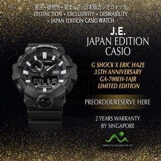 CASIO JAPAN EDITION G SHOCK X ERIC HAZE 35TH ANNIVERSARY GA-700EH-1AJR LIMITED EDITION