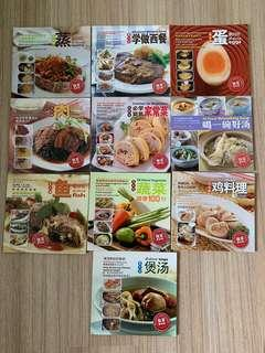 Cooking tips & recipie book (10books)
