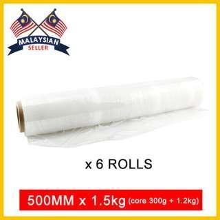 6 ROLLS x (500MM x 1.5kg) Packaging Wrap Stretch Film Big (core 300g+1.2kg)