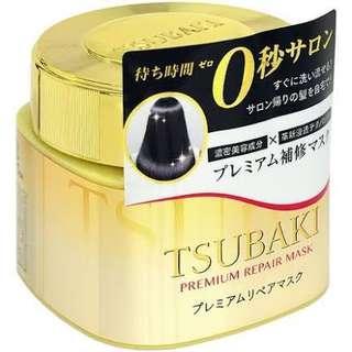 Tsubaki Premium Hair Repair Mask