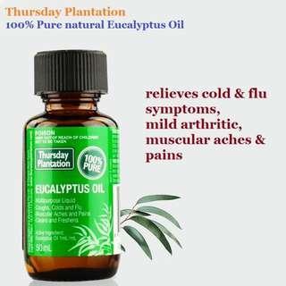 [FREE MAIL]50ml Eucalyptus Oil Thursday Plantation