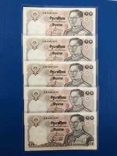 THAILAND 10 THB note 5 running