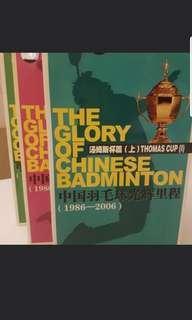 Badminton Thomas Cup Collection 1986 - 2006  Dvd