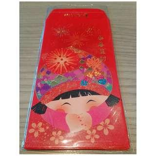 [Red Packet / Ang Pow] Chinese New Year - Fairprice / Cold Storage / Prime Supermarket