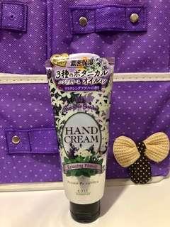 Hand Cream Lavender Japan
