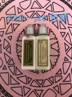 LOCCITANE body lotion & hair conditioner travel set