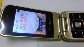 inhon老人手機,老人手機,老人機,二手手機,中古手機,手機空機~inhon老人機(屬於3.5G手機支援4G功能正常)