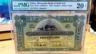 外商紙上海有利銀行1916年五圓