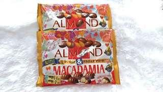Almond and Macadamia Pouch